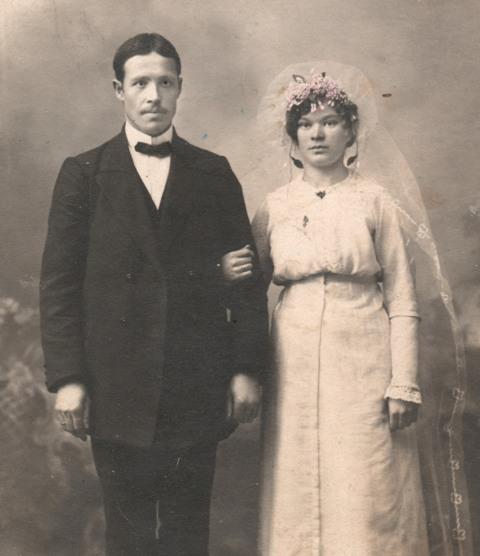 Яков и Антонида Бугреевы - 1916 Яков и Антонида Бугреевы.jpg